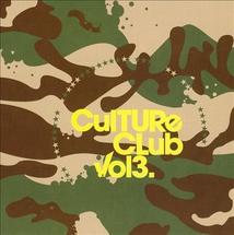 CULTURE CLUB, VOLUME 3