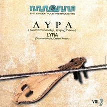 THE GREEK FOLK INSTRUMENTS VOL. 1: LYRA