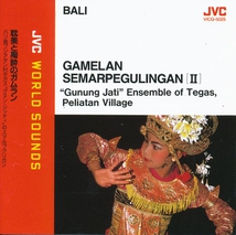 GAMELAN SEMARPEGULINGAN (II)