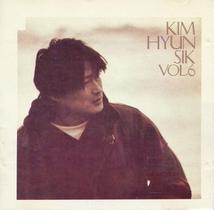 KIM HYUN SIK VOL. 6