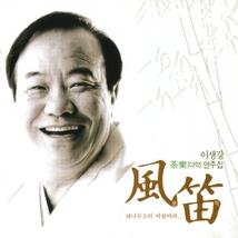 POONGJUK: KOREAN TEA CEREMONY MUSIC