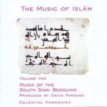THE MUSIC OF ISLAM 2: MUSIC OF THE SOUTH SINAI BEDOUINS
