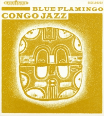 CONGO JAZZ (HOT JAZZ/CONGOLESE RUMBA/GOSPEL/JUG BAND...)