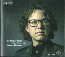 PIANO MUSIC (+ DVD BONUS)