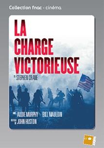 LA CHARGE VICTORIEUSE