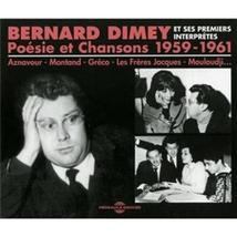 POÉSIE ET CHANSONS 1959-1961