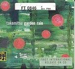GARDEN RAIN / SON CALLIGRAPHIÉ I-III / HIKA/ELEGY...