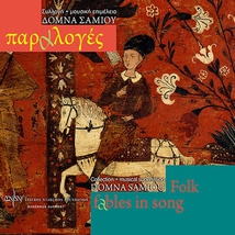 FOLK FABLES IN SONG (DOMNA SAMIOU COLLECTION)
