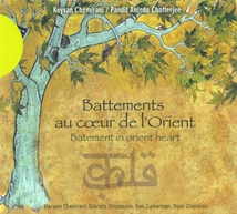 BATTEMENTS AU COEUR DE L'ORIENT