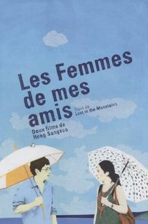 LES FEMMES DE MES AMIS