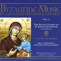 BYZANTINE MUSIC VOL. 2: DIVINE LIT. OF ST. JOHN CHRYSOSTOM