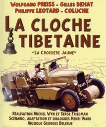 LA CLOCHE TIBÉTAINE - 1