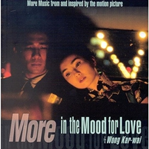 IN THE MOOD FOR LOVE (VOLUME 2, MORE IN THE MOOD FOR LOVE)