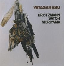 YATAGARSU