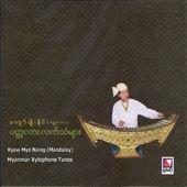 MYANMAR XYLOPHONE TUNES