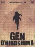 GEN D'HIROSHIMA - FILMS 1 & 2