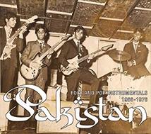 PAKISTAN - FOLK AND POP INSTRUMENTALS 1966-1976