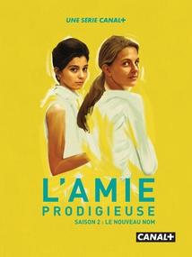 L'AMIE PRODIGIEUSE - 2