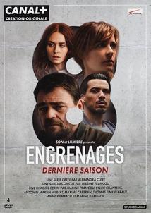 ENGRENAGES - 8