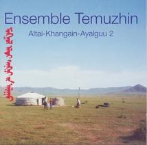 ALTAI-KHANGAIN-AYALGUU 2