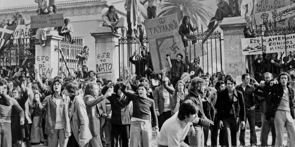 1973 révolte des étudiants 00.jpg