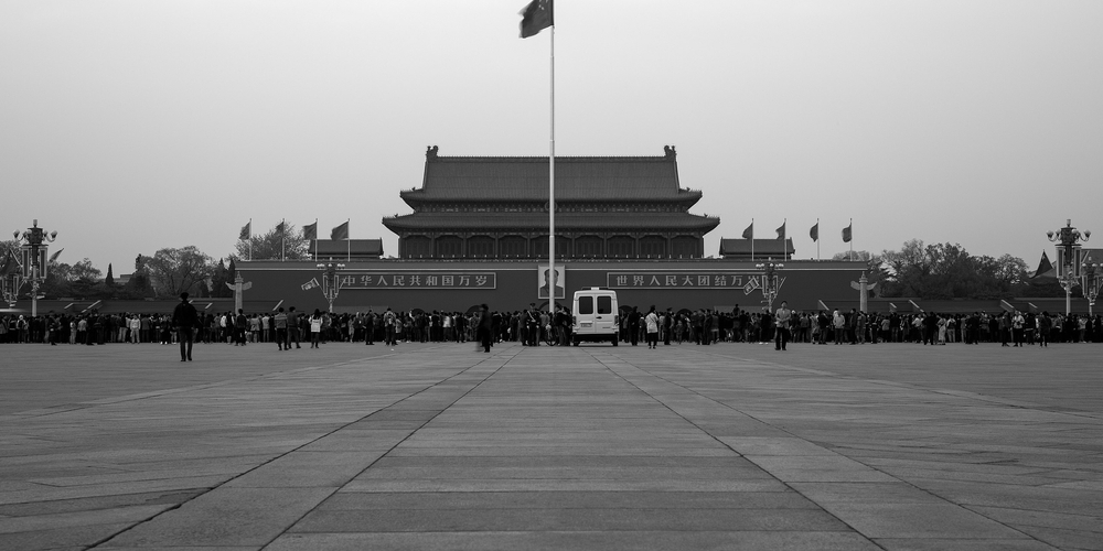 Place Tian'anmen, Beijing, Chine