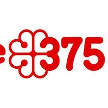MTRL375 - 375 ans de Montréal - visuel - logo