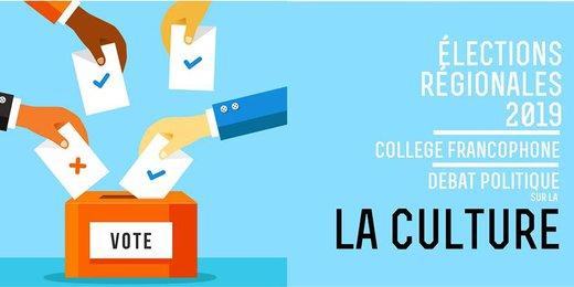 Elections régionales 2019 à Bruxelles | La culture