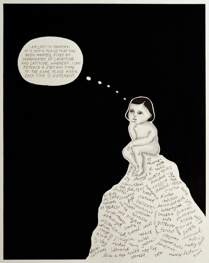 Bernice Eisenstein, I was a child of Holocaust survivors, Ink and wash on canson paper, 2006 © Bernice Eisenstein