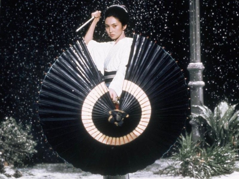 BFI Japan - Lady Snowblood