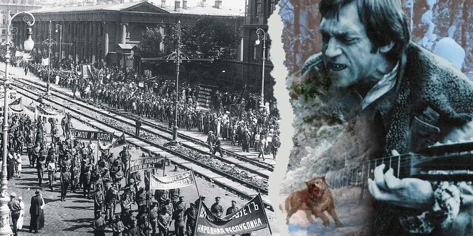 Des revoltes qui font date 52 Vyssotski Chasse aux loups.jpg