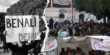 Des révoltes qui font date #5 : Printemps arabbe tunisien - film de Nadia El Fani