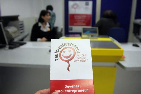 Du grain à moudre France Culture autoentrepreneurs.jpg