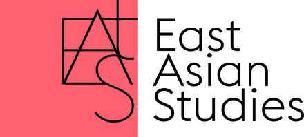 East Asian Studies ULB.jpg