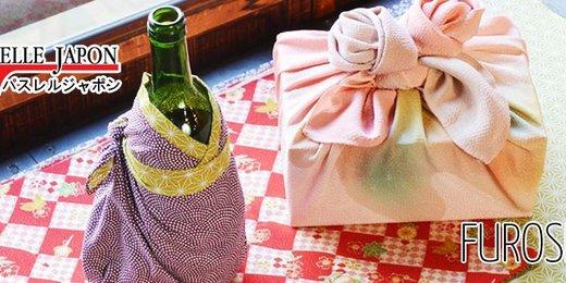 Furoshiki, emballage du tissu japonais