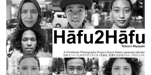 H2H book cover mockup def.jpg