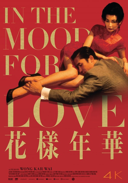 In the mood for love - poster