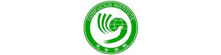 Institut confucius logo 2