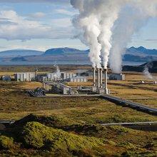 Islande - centrale géothermique de Nesjavellir - Wikimedia