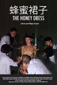 JP Toussaint Honey dress project