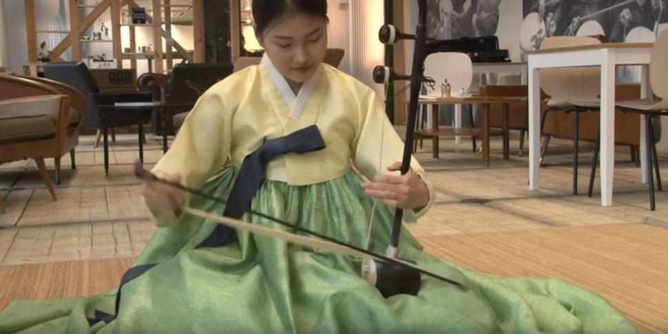 Eun-jin CHO