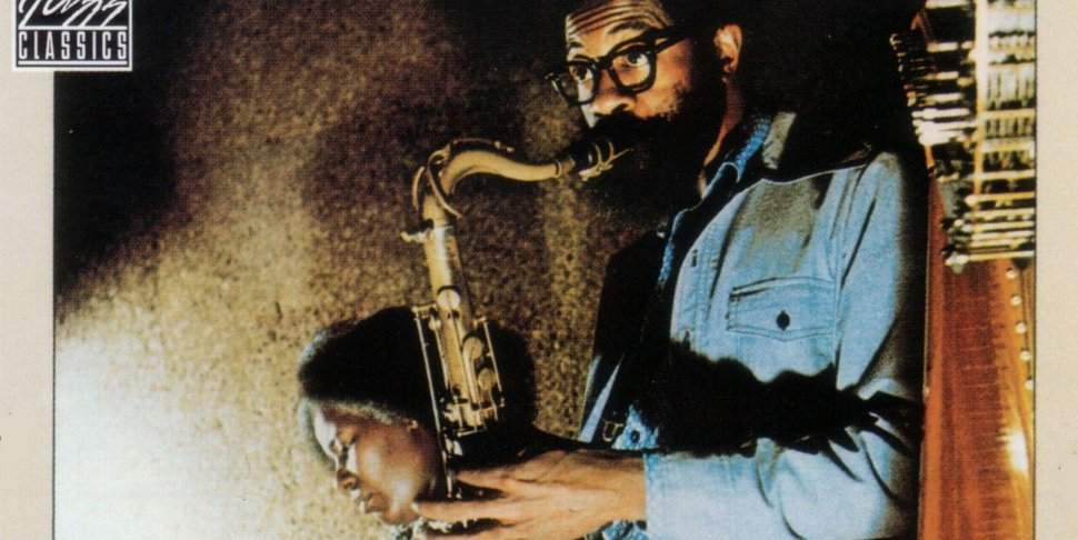 Joe henderson et Alice Coltrane - Elements
