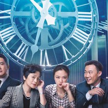 Office - (c) Johnnie To