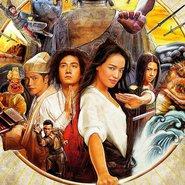 Cinéma de Hong Kong en trailers BIFFF