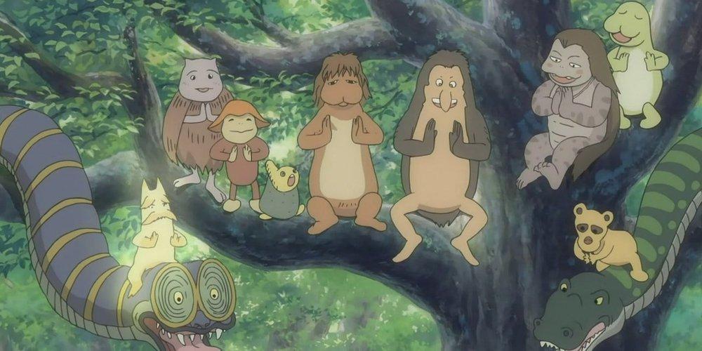 Forêt de Miyori