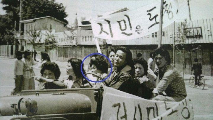 Cha Myung-sook 01