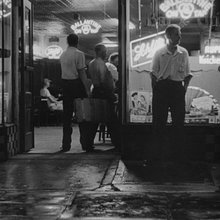 On the Bowery - Lionel Rogosin 1957