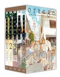 Orange - Takano Ichigo - coffret édition française