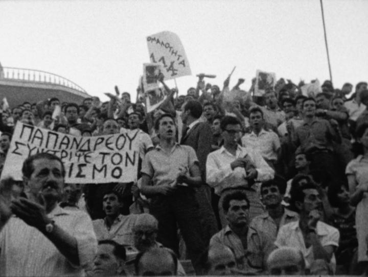 """Peter Nestler : """"De la Grèce"""" """"Vom Griechenland"""" (1965)"""