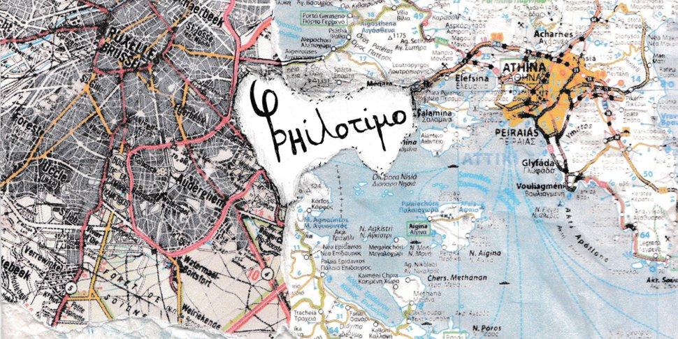 Philotimo. Une expérience artistique de géographie humaine.jpg